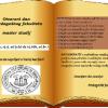 Otvoreni dan Pedagoškog fakulteta (II ciklus)