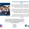 Prezentacija o postdiplomskom studiju u SAD-u