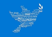 Obilježen Međunarodni dan maternjeg jezika